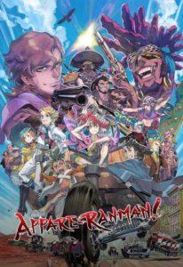 Affiche de l'anime de Appare-Ranman! chez Wakanim