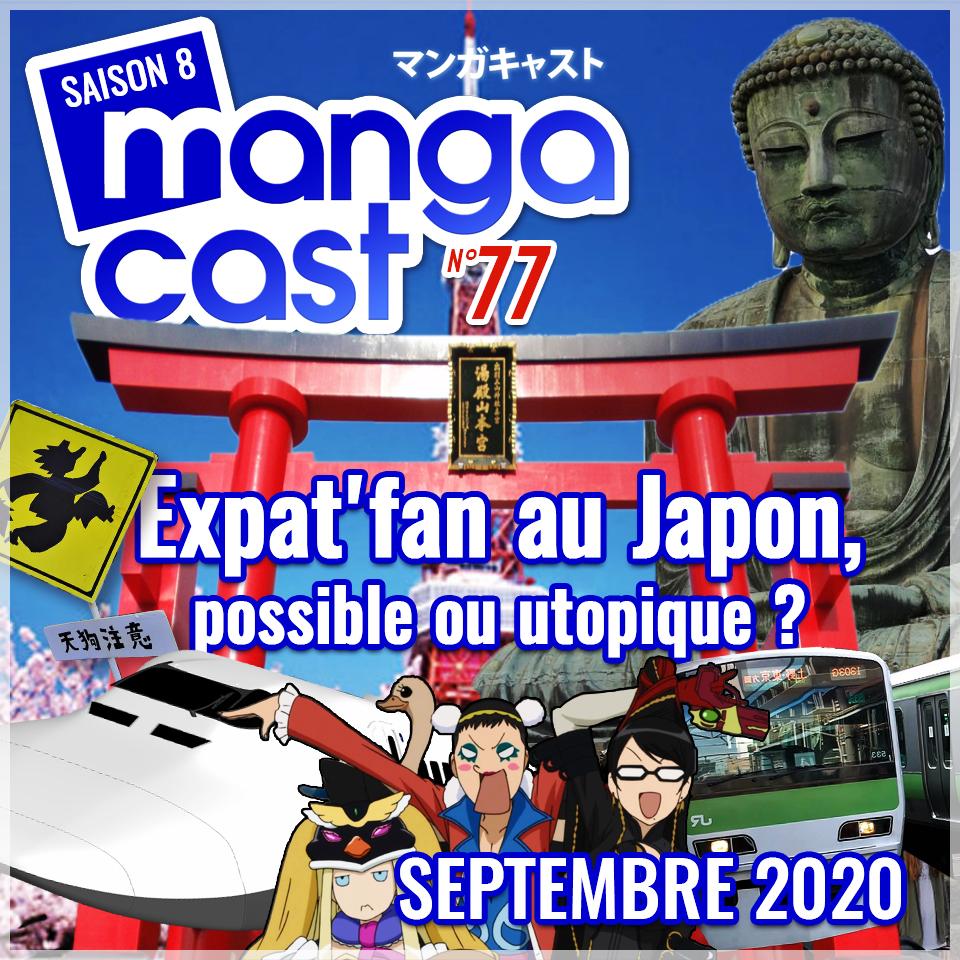Cartouche du Mangacast 77