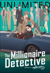 Affiche de The millionaire detective balance unlimited chez Wakanim