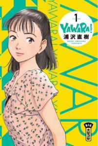 Couverture du tome 1 de l'édition perfect de Yawara chez Kana