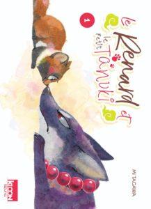Couverture du tome 1 de Le renard et le petit tanuki chez Ki-oon
