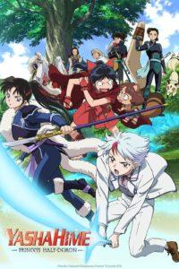Affiche de l'anime Yasha Hime sur Crunchyroll