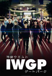 Affiche de l'anime Ikebukuro west gate park chez wakanim