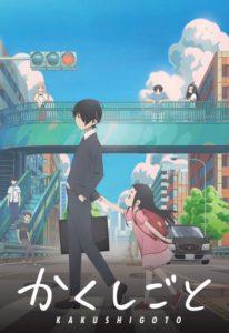 Affiche de l'anime Kakushigoto chez Wakanim