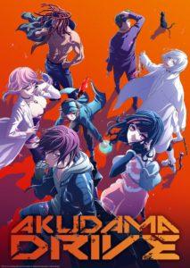 Affiche de l'anime Akudama Drive sur Wakanim