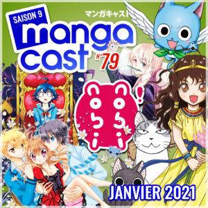 Image de UNE du Mangacast n°79