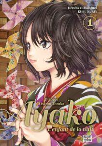 Couverture du tome 1 de l'Ayako et l'enfant de la nuit chez Delcourt Tonkam