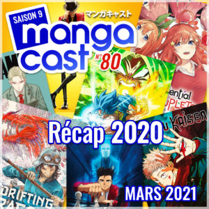 Cartouche du Recap'2020