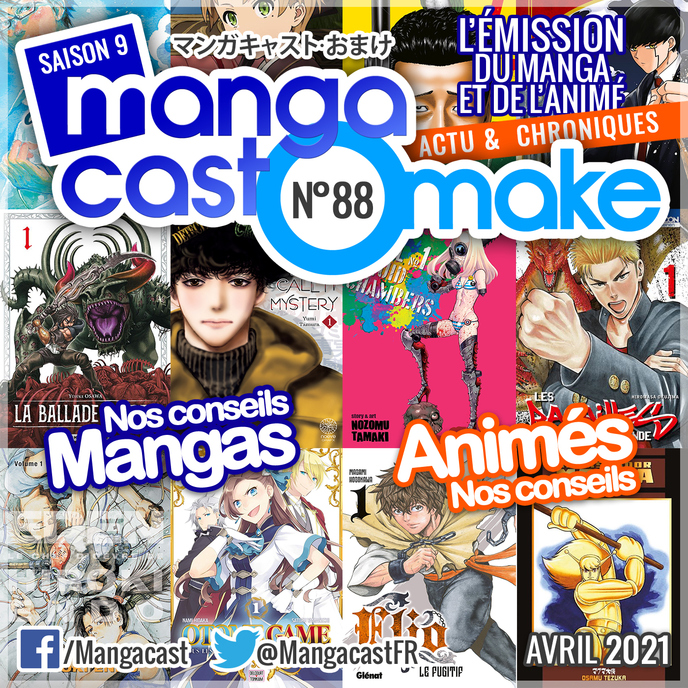 Cartouche du Mangacast Omake n°88