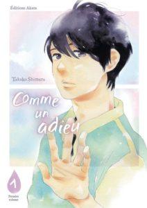 Couverture du tome 1 de Comme un adieu chez Akata