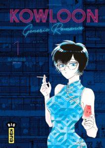 Couverture du tome 1 de Kowloon generic romance chez Kana