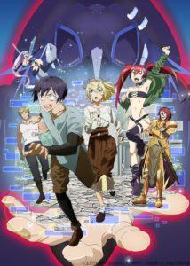 Affiche de l'anime Full Dive sur ADN