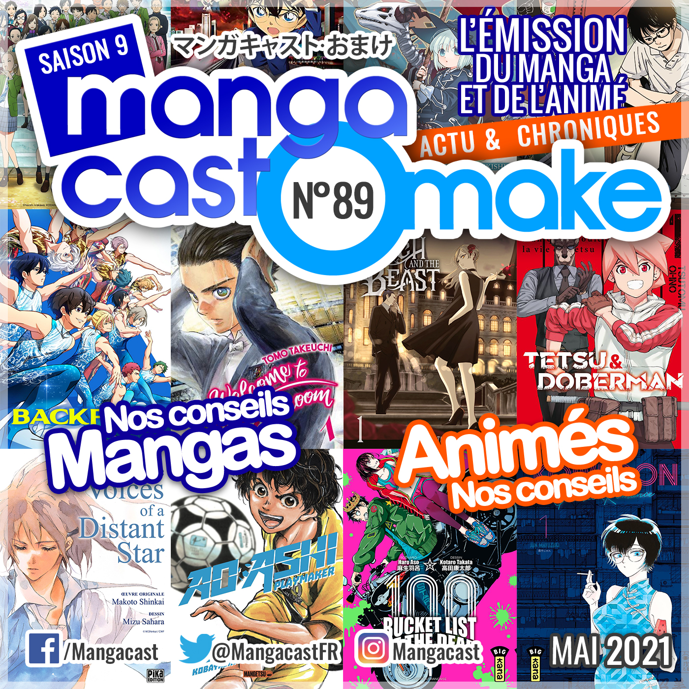 Cartouche du Mangacast Omake n°89