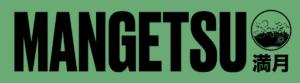 mangetsu-logo