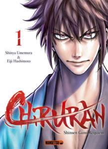 Couverture du tome 1 de Chiruran chez Mangetsu