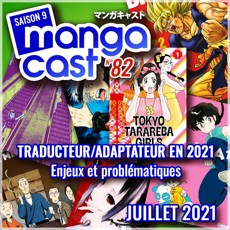 Cartouche du Mangacast n°82