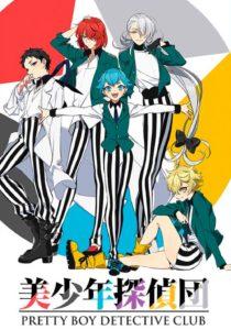Affiche de l'anime Pretty boy detective club sur Wakanim