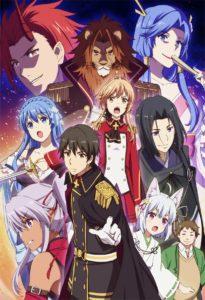 Affiche de l'anime How a realist hero rebuilt the kingdom sur ADN