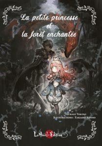 Couverture du light novel La petite princesse et la forêt enchantée chez LaNovel
