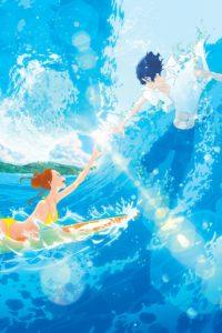 Affiche du film Ride your wave par All the Anime