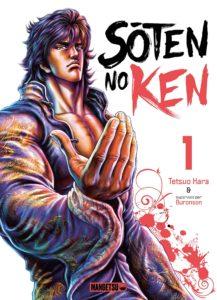 Couverture du tome 1 de Soten no Ken chez Mangetsu